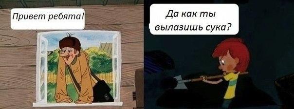 http://s00.yaplakal.com/pics/pics_original/7/8/5/13086587.jpg