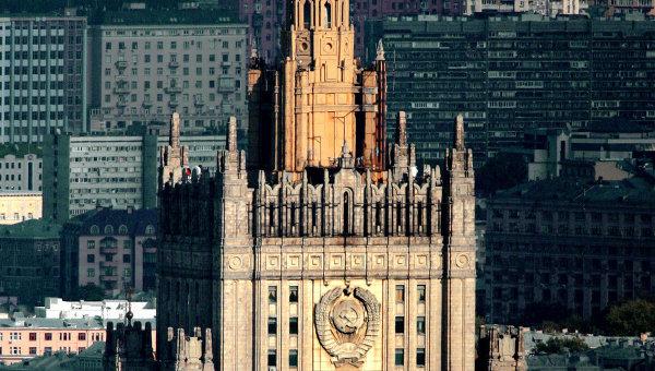 В МИД России ответили США