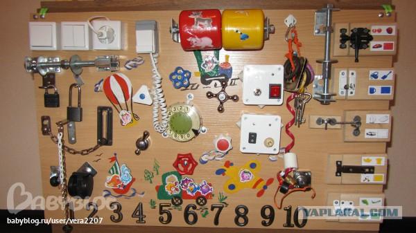 Игровые доски для детей