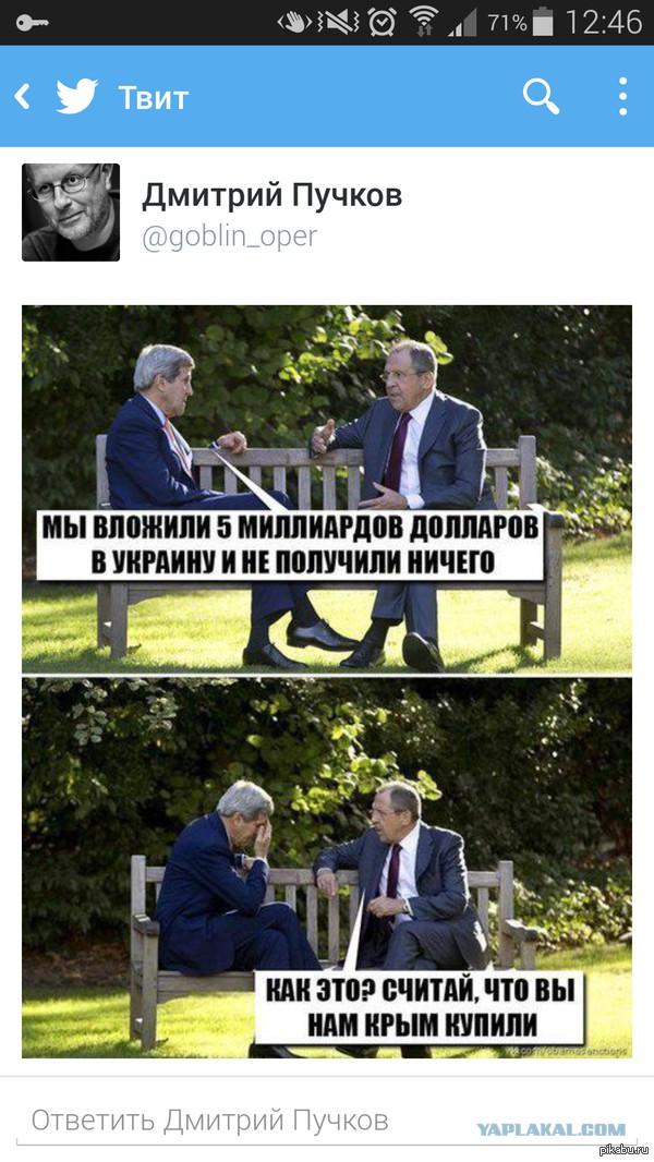День Крыма