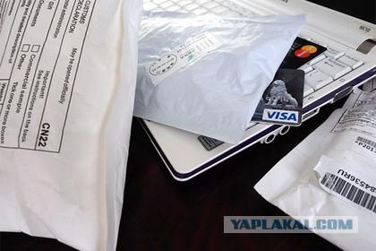 Министерство финансов предлагает с 1 июля ввести пошлины на покупки в зарубежных интернет-магазинах на сумму свыше 500 евро