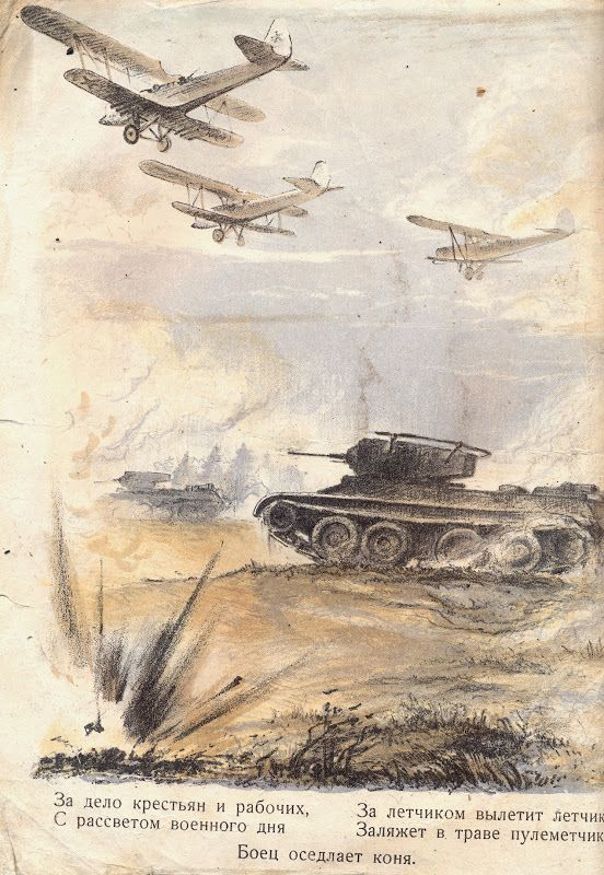 Мурзилка 1939 год