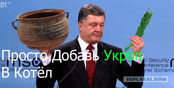 МВД открыло 478 уголовных производств по нарушениям на выборах - Цензор.НЕТ 7563
