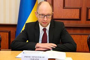 Яценюк согласился на кабальные условия МВФ