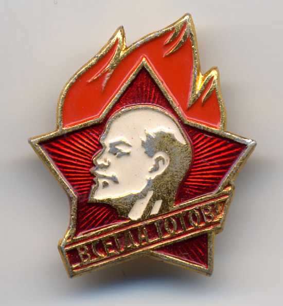 Рожденным в СССР... - Страница 2 Post-3-13034503066070