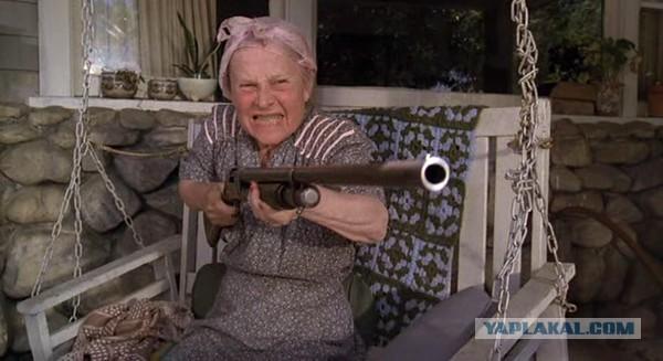 Наследство от бабушки