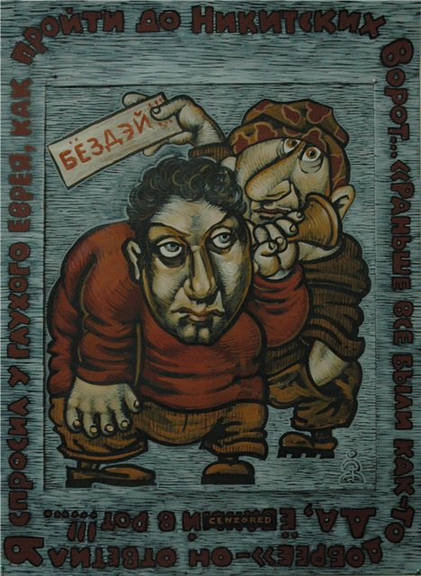Саша Штирлиц. Стихи в картинках