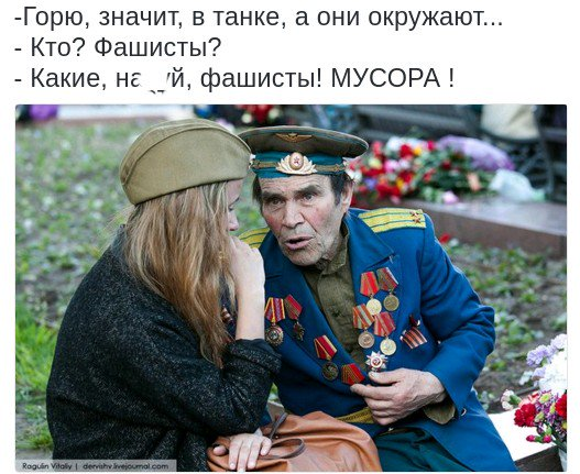 Image result for быдлота ссср фото