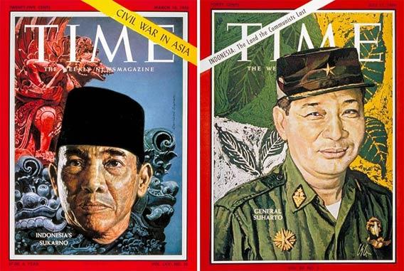 Самое кровавое правление в современной истории. 1968-1998 г. 18 +
