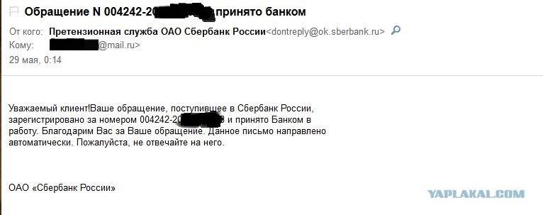 Сбербанк заявление на кредит скачать - e906
