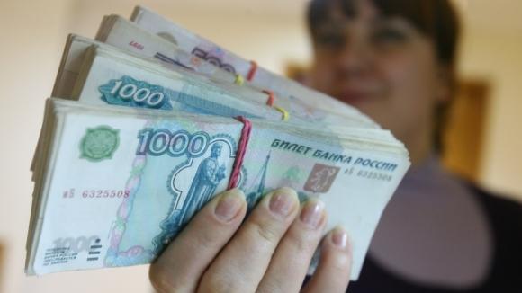Зарплаты россиян упали впервые за пять лет