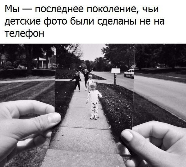 http://s00.yaplakal.com/pics/pics_original/7/9/1/10329197.jpg
