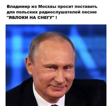 """Помощник премьер-министра России: """"Польша - это европейская помойка"""" - Цензор.НЕТ 2981"""