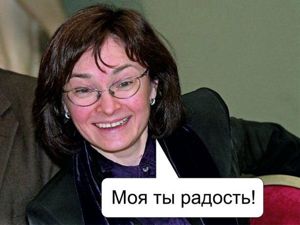 Российский рубль ускорил падение: доллар - 66,28 руб., евро - 78,03 руб. - Цензор.НЕТ 6487