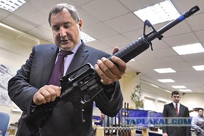 Рогозин выстрелил себе в ногу