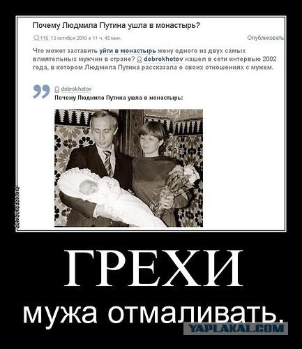 kak-devushka-sela-na