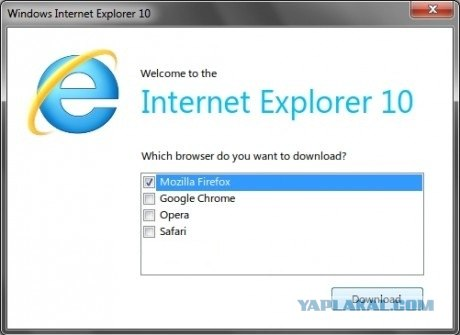 Как должен выглядеть Internet Explorer 10