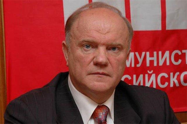 Зюганов заявил о выдвижении своей кандидатуры на пост президента России. Махнем?