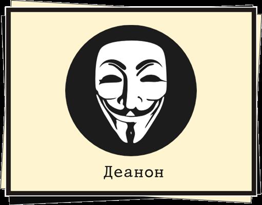 Деанонимизация в интернете не за горам