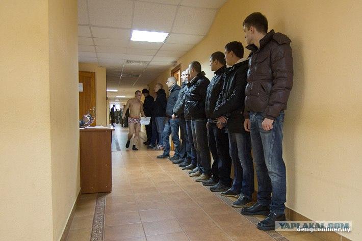 Один день призывника в белорусской