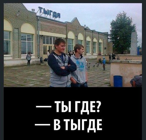 Куплю магнитик на холодильник из Тыгды))