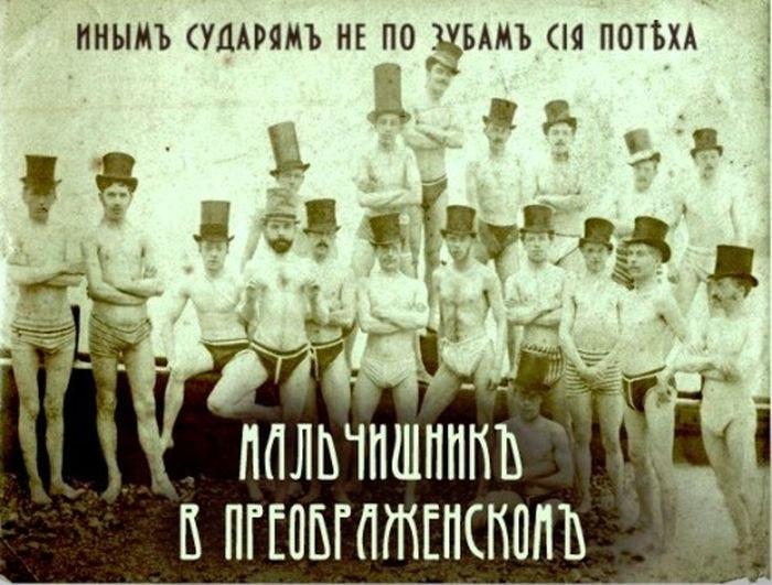 http://s00.yaplakal.com/pics/pics_original/7/9/5/2318597.jpg