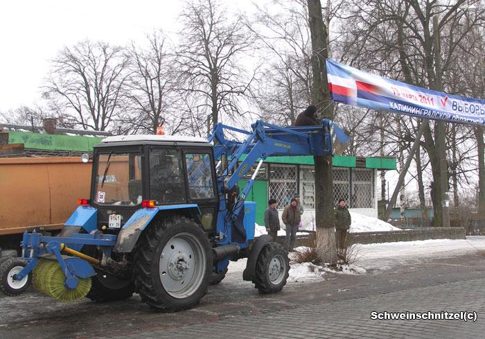 флаг единой россии