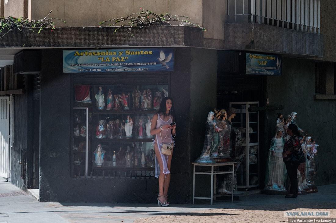 Проститутки С Народной Улице