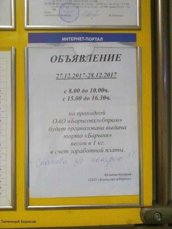http://s00.yaplakal.com/pics/pics_original/7/9/6/10817697.jpg
