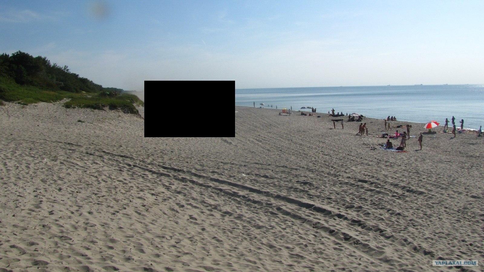 Случай на диком пляже 5 фотография