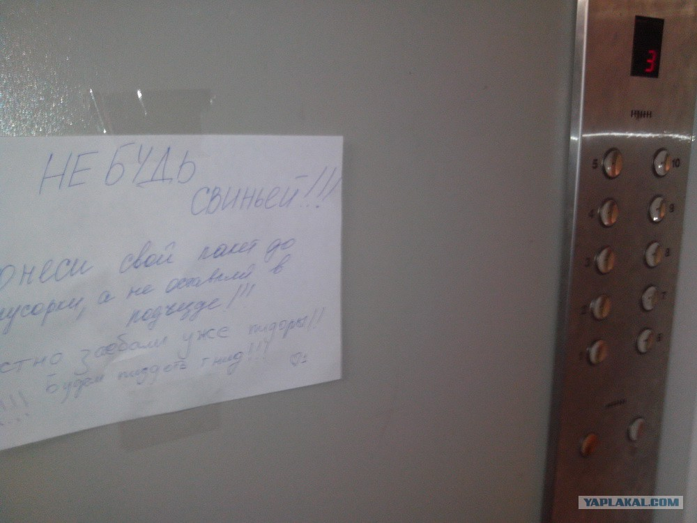 telku-s-vualyu-ebut-troe