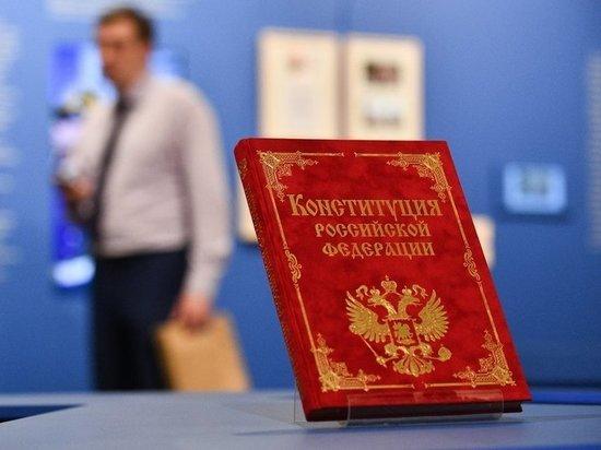 Стала известна дата всенародного голосования поизменению Конституции