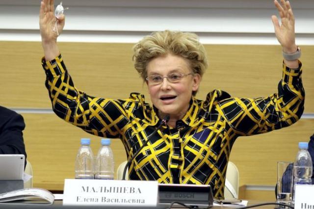 Елена Малышева: сократив нерентабельные больницы, мы найдем врачебный ресурс