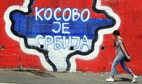 В Сербии предложили отдать Косово России
