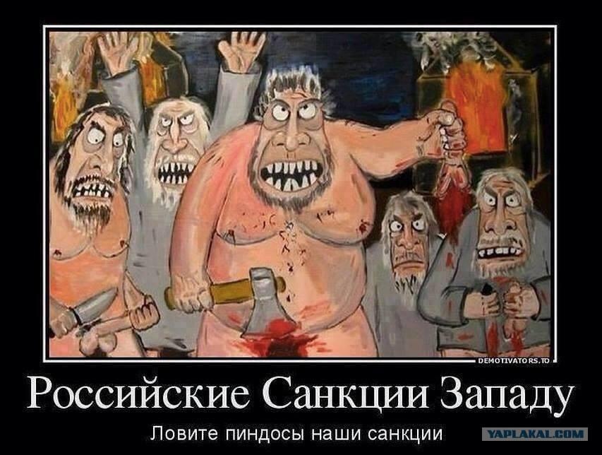 хуи русские