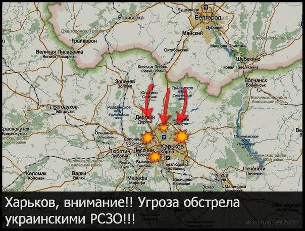 Наращивание сил РФ в Крыму незаконно и противоречит международному праву, - замгоссекретаря США - Цензор.НЕТ 8072