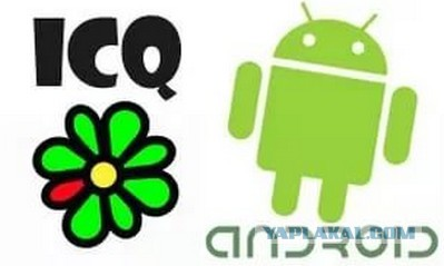 Красивая Icq Для Андроид