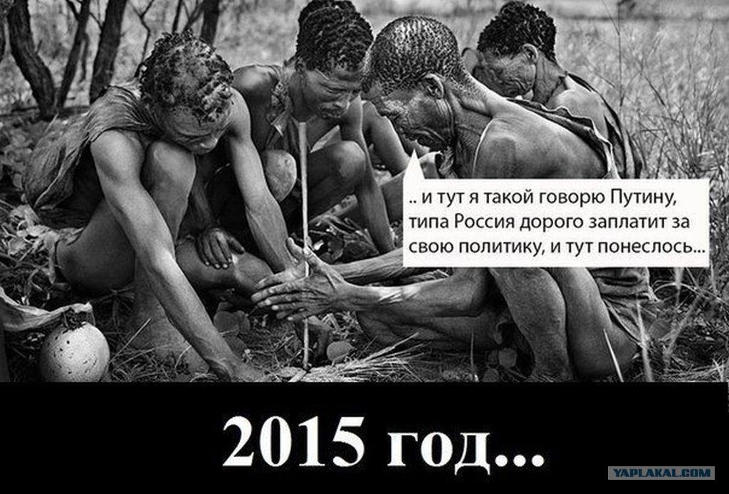 Украинские приколы. - ЯПлакалъ: www.yaplakal.com/forum2/st/50/topic773859.html