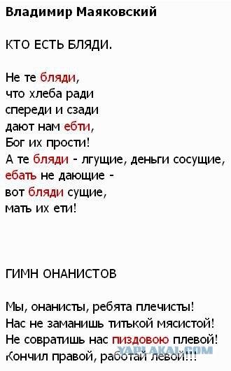 anastasiya-blyad-stih