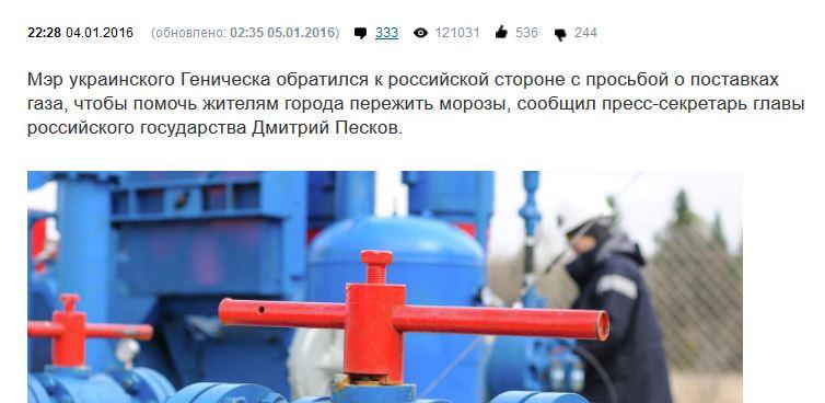 Последние криминальные новости владивостока
