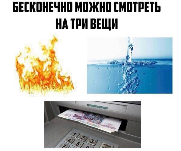 http://s00.yaplakal.com/pics/pics_original/8/0/3/10329308.jpg