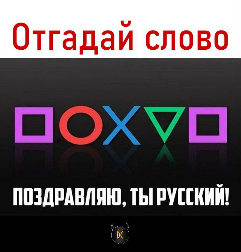http://s00.yaplakal.com/pics/pics_original/8/0/3/13346308.jpg