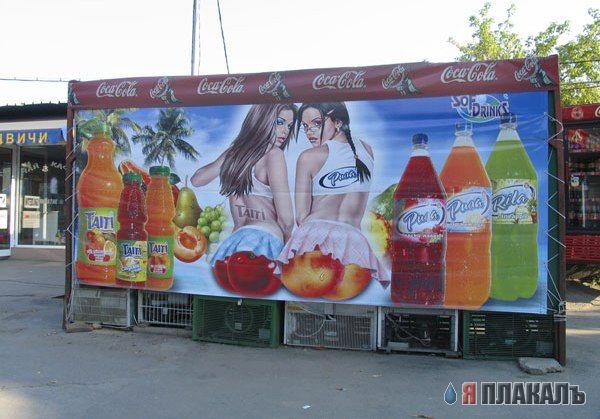 reklamnie-shiti-porno