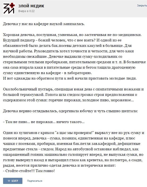 Пушкин а.с. рассказ барышня крестьянка читать