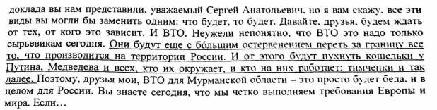 Депутат, обещавщий застрелиться при попадании в списки «ЕР», стал кандидатом от партии