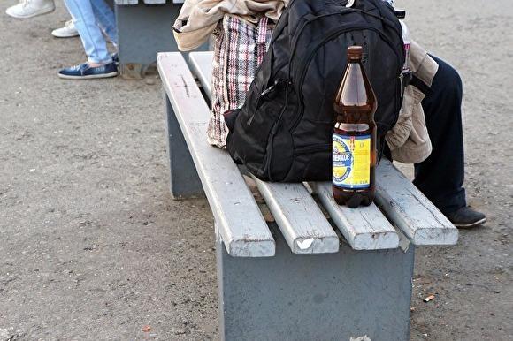 ВГосдуме хотят отправлять наобязательные работы занахождение пьяным наулице