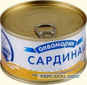 открытые консервы фото
