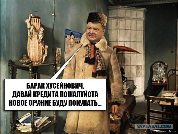 За минувшие сутки нет ни погибших, ни раненых среди украинских воинов, - спикер АТО - Цензор.НЕТ 744