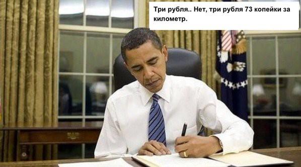 Дальнобойщики просят Обаму отменить плату в России