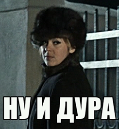 """""""Посиди вместо меня ни за что. Кобыла"""", - экс-мэр Славянска Штепа в суде общается с прокурором - Цензор.НЕТ 9545"""